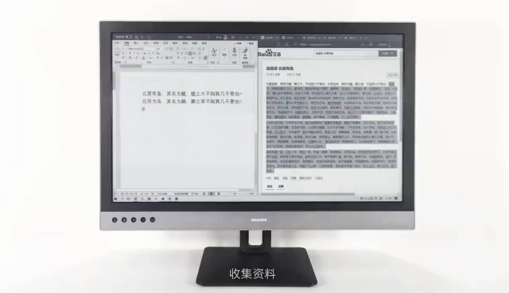 Pperlike 253 editing documents