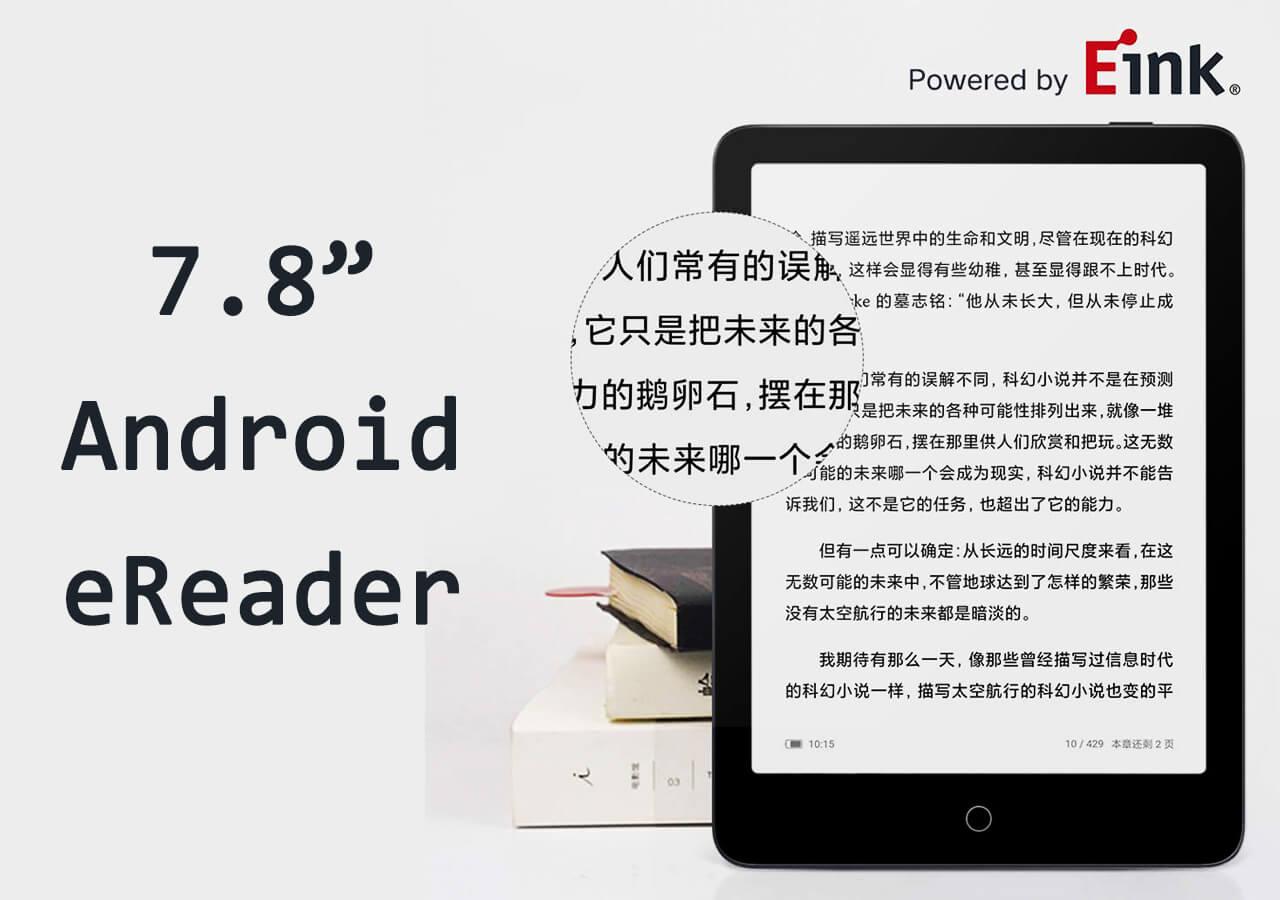 xiaomi Mi Reader Pro android eink